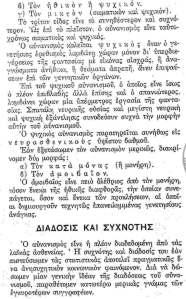 syggramma-1_Page_06