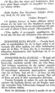 syggramma-1_Page_06...