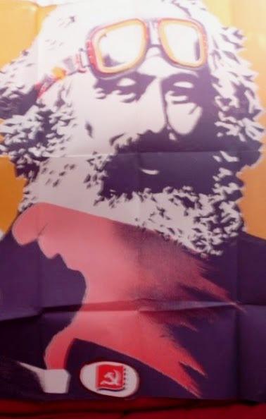 Παλιά αφίσα του Κ.Κ.Ε. εσωτερικού.