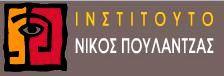 Επισκεφτείτε το ινστιτούτο Νίκος Πουλαντζάς (κλικ στην εικόνα)