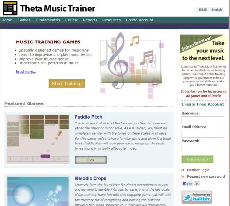 MUSIC TRAINING GAMES