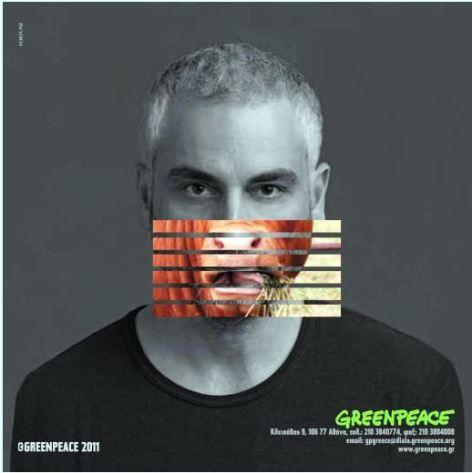 Οι χιλιάδες υπογραφές που συγκεντρώνει η Greenpeace στο πλαίσιο των δράσεών της, δηλώνουν έμπρακτα την κοινή απαίτηση των πολιτών της χώρας, για σήμανση στη συσκευασία των ζωικών προϊόντων.