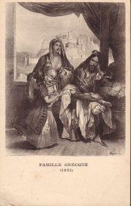 Φωτό: ελληνική οικογένεια, καρτ ποστάλ εποχής.
