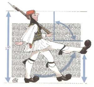 """Η φουστανέλα, διαβάζουμε στον Πετρόπουλο, καθιερώθηκε ως """"εθνική ενδυμασία"""" στα χρόνια του Όθωνα, ο οποίος τόσο πολύ την αγάπησε, ώστε, 30 χρόνια μετά την έξωσή του, έβαλε το ζωγράφο Λύτρα να τον απαθανατίσει φουστανελοφόρο."""