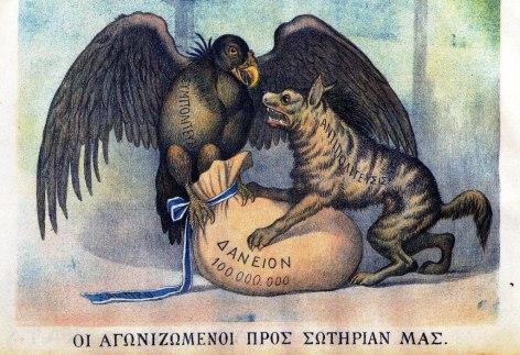 Στα χρόνια του Παπαδιαμάντη μπορούμε να εντοπίσουμε χρονικά την πρώτη προσπάθεια εκσυγχρονισμού με πρωτεργάτη το Χαρίλαο Τρικούπη. Ο επονομαζόμενος και Πετρέλαιος εκτιμούσε ότι πρέπει η οικονομική ολοκλήρωση να προηγηθεί της εθνικής: χωρίς ισχυρή οικονομία ήταν πρακτικώς, δηλαδή στρατιωτικώς, εξαιρετικά δύσκολο να επεκταθούν τα όρια του νεοσύστατου κράτους.