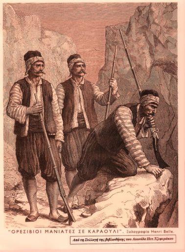 """""""Ορεσίβιοι Μανιάτες σε καραούλι"""", ξυλογραφία του Henri Belle. Από τη συλλογή της βιβλιοθήκης του Λεωνίδα Πετ. Τζεφεράκου."""